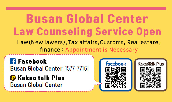 Law Counseling Service Open